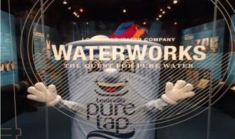WaterWorks Museum Turns 2!